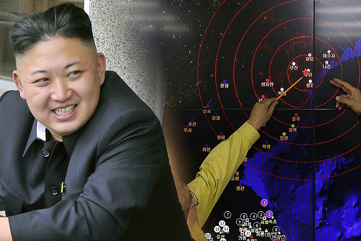 В Северной Корее успешно проведено испытание водородной бомбы, говорится в заявлении правительства страны, распространенном 6 января.