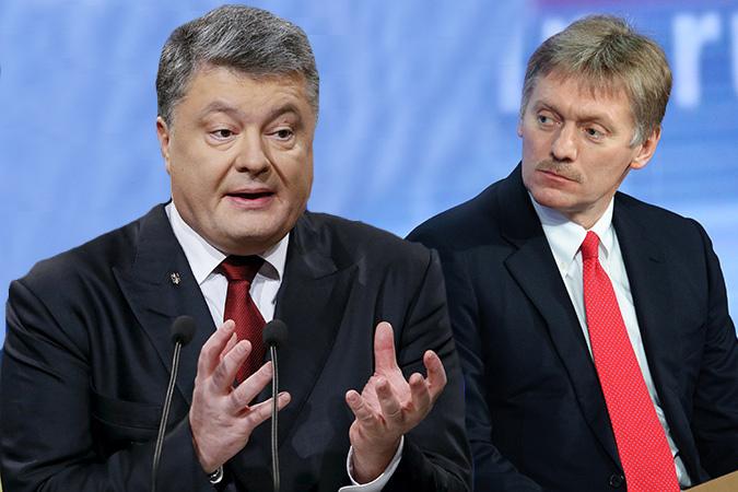 """Ответ российской стороны на эти инициативы вышел лаконичным. Фото: РИА """"Новости""""\Reuters"""