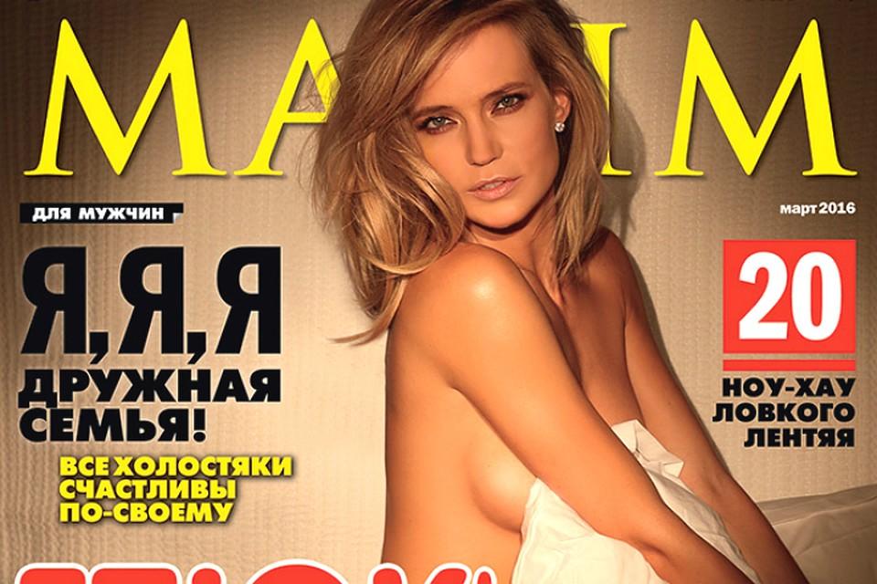 golaya-glyukoza-maxim