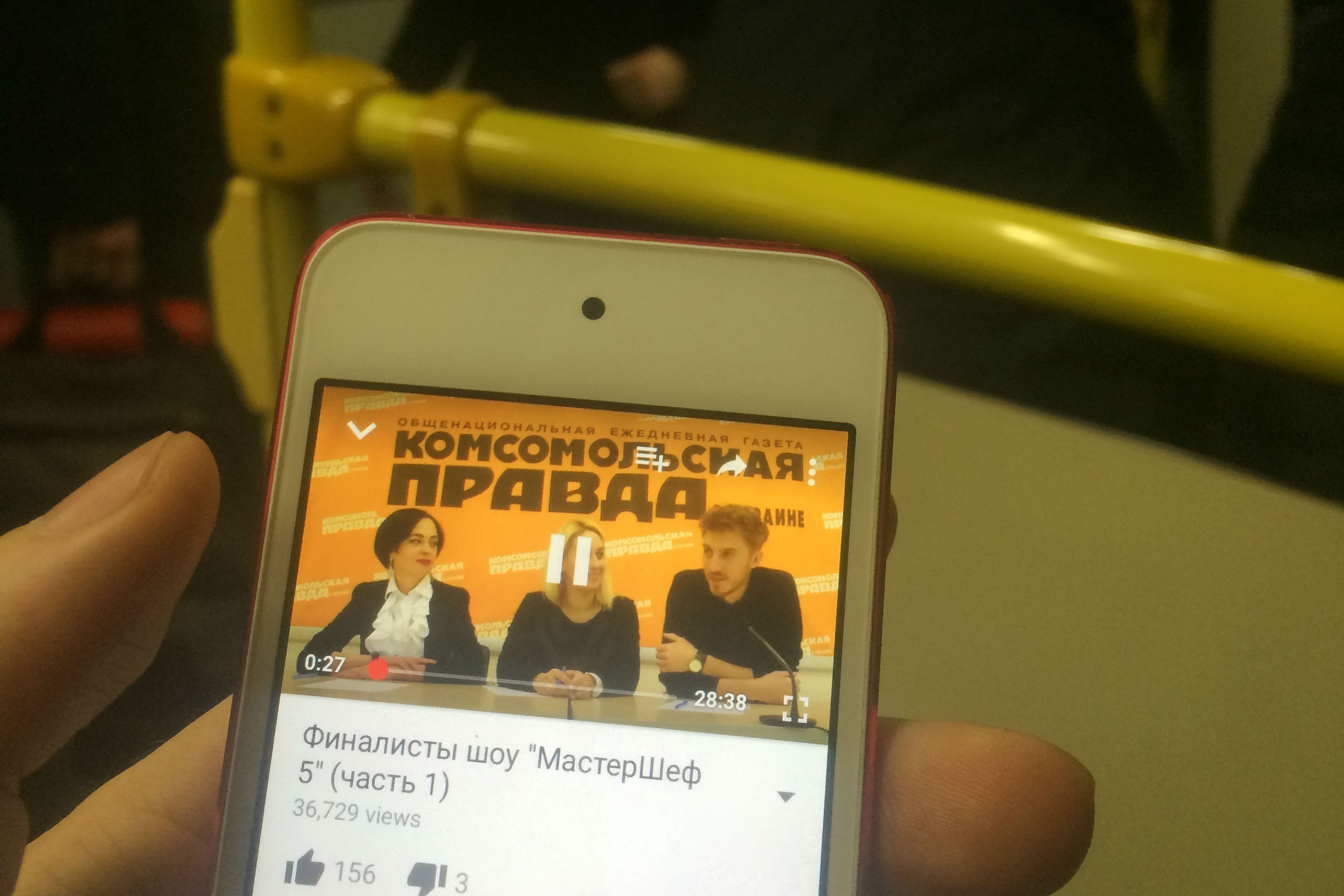 Корреспондент «КП» подцепил работающую сеть в автобусе №84, что на северо-западе столицы.
