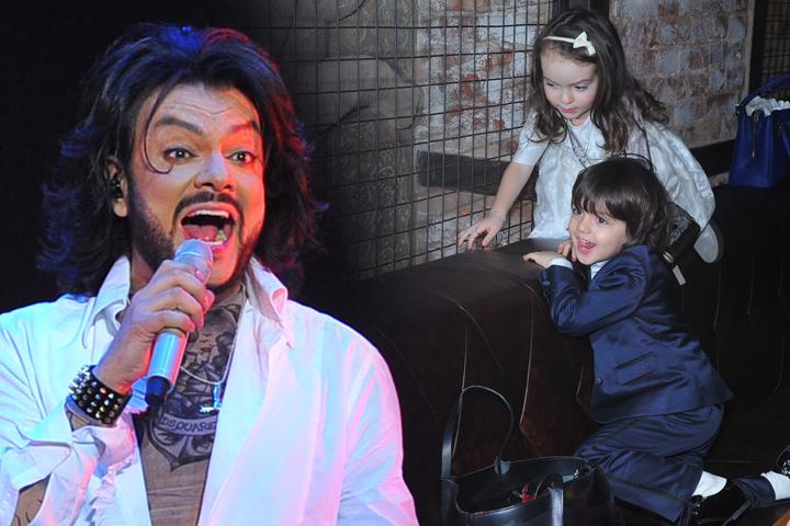 Концерты Филипп посвятил своим детям