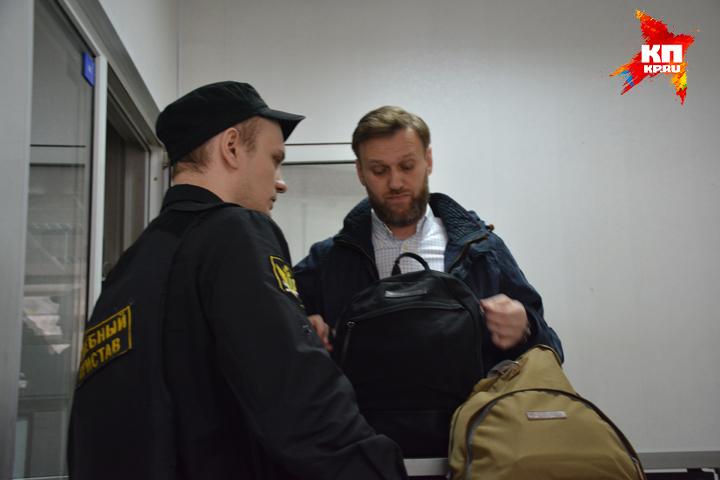 Совет ветеранов налоговой полиции Российской Федерации