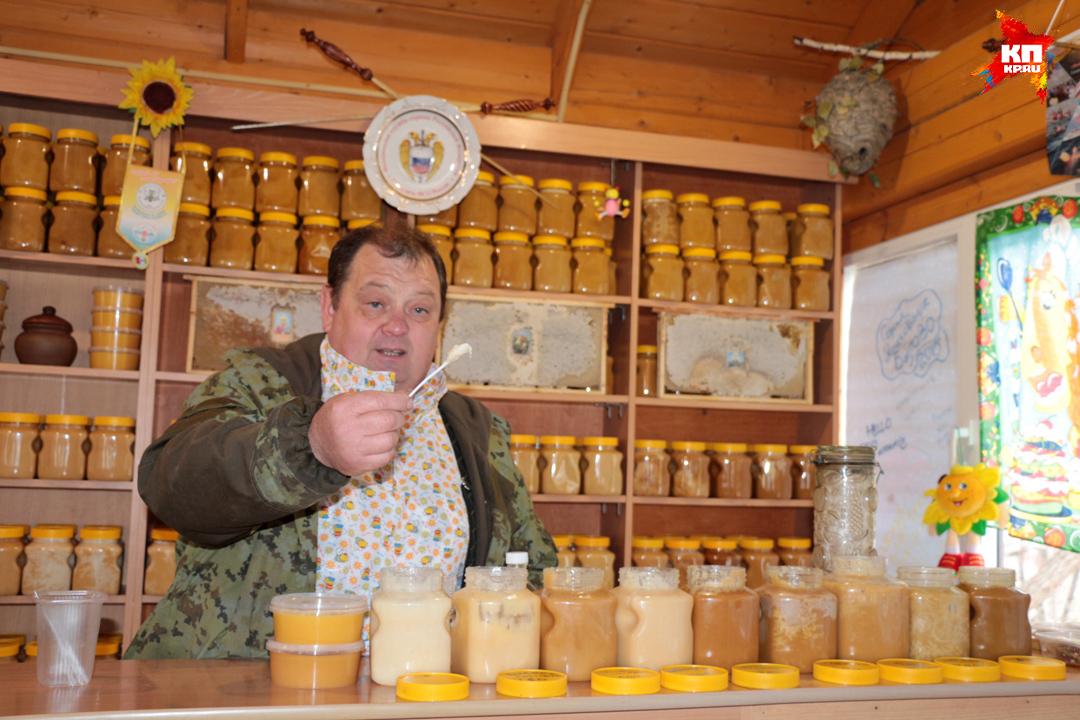 алтайский мёд фото