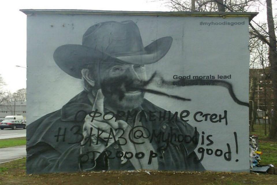 Зарисовать граффити могли конкуренты