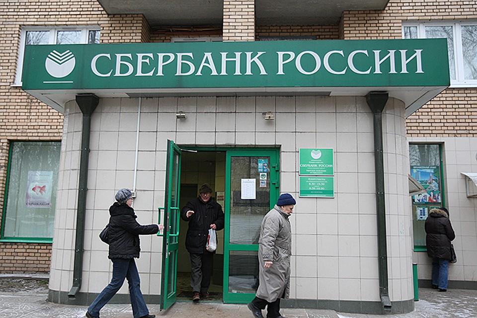 Сейчас цена рублевых вкладов в Сбербанке – в районе 6-7% годовых