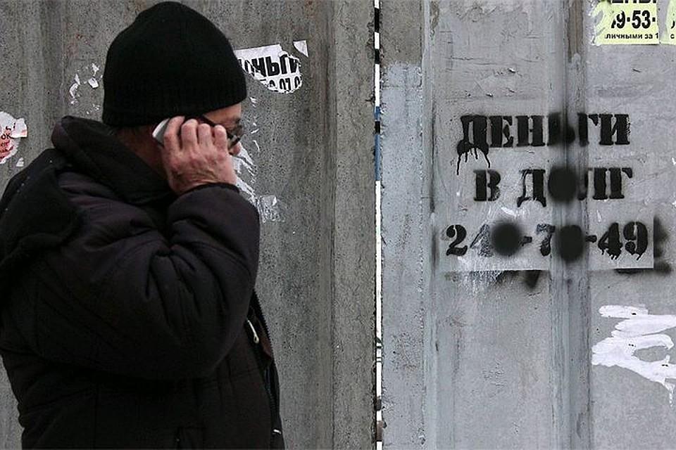 Коллекторы просят Генпрокуратуру оспорить запрет ихдеятельности вКузбассе