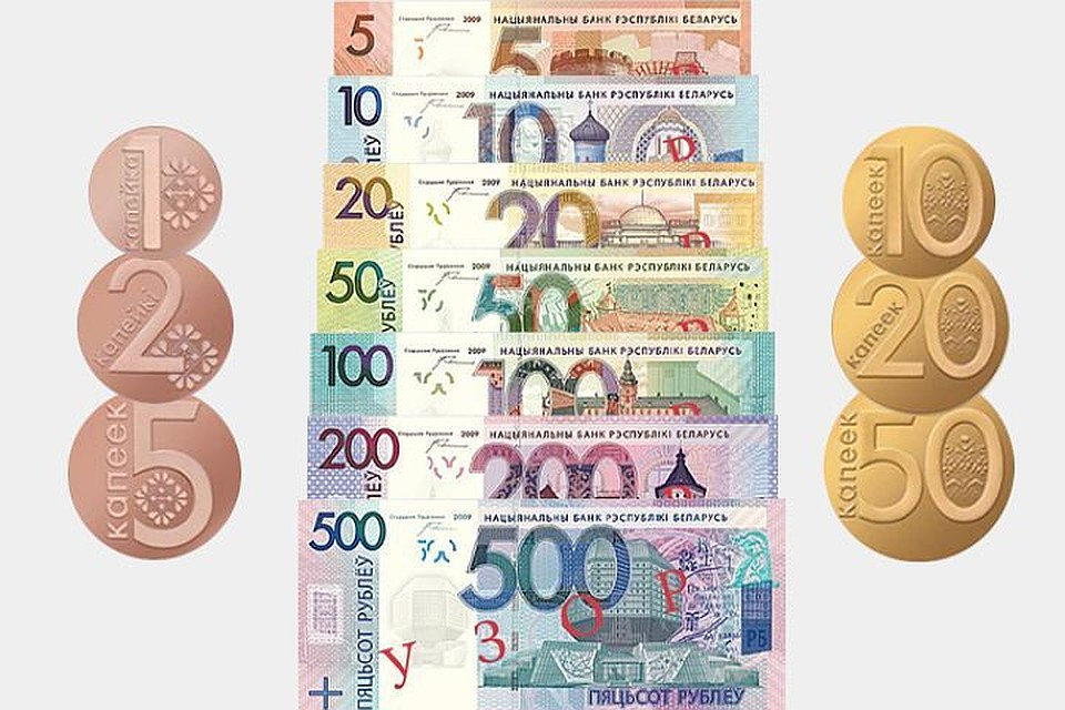 Расходы бюджета Республики Беларусь на 2016г сократят на7-8% — министр финансов