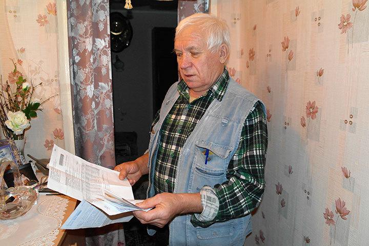 Заказать путевку в санаторий для военного пенсионера в 2016 году
