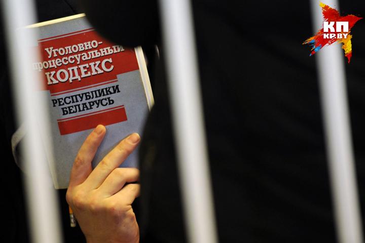 Жителю Бобруйска за убийство женщины и ее 7-летнего сына грозит смертная казнь.