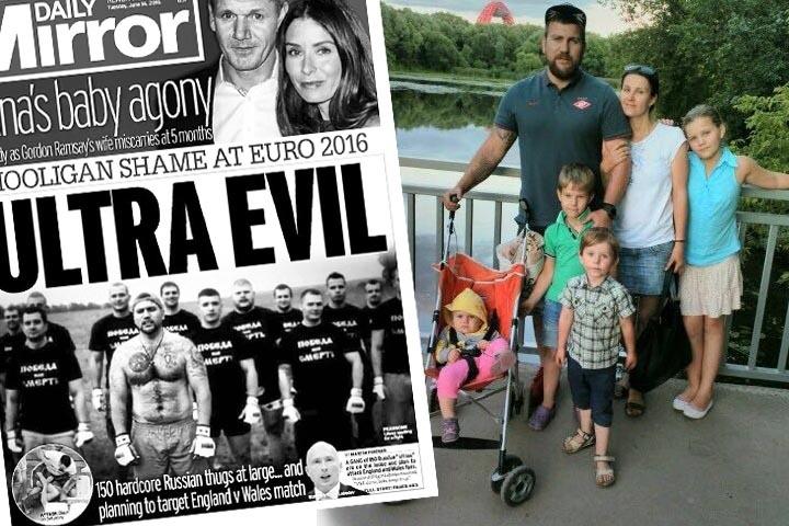 """Василий на Евро-2016 не поехал: сейчас у него семья, четверо детей. но все равно оказался на обложках западных таблоидов, как """"зачинщик беспорядков"""" во Франции"""