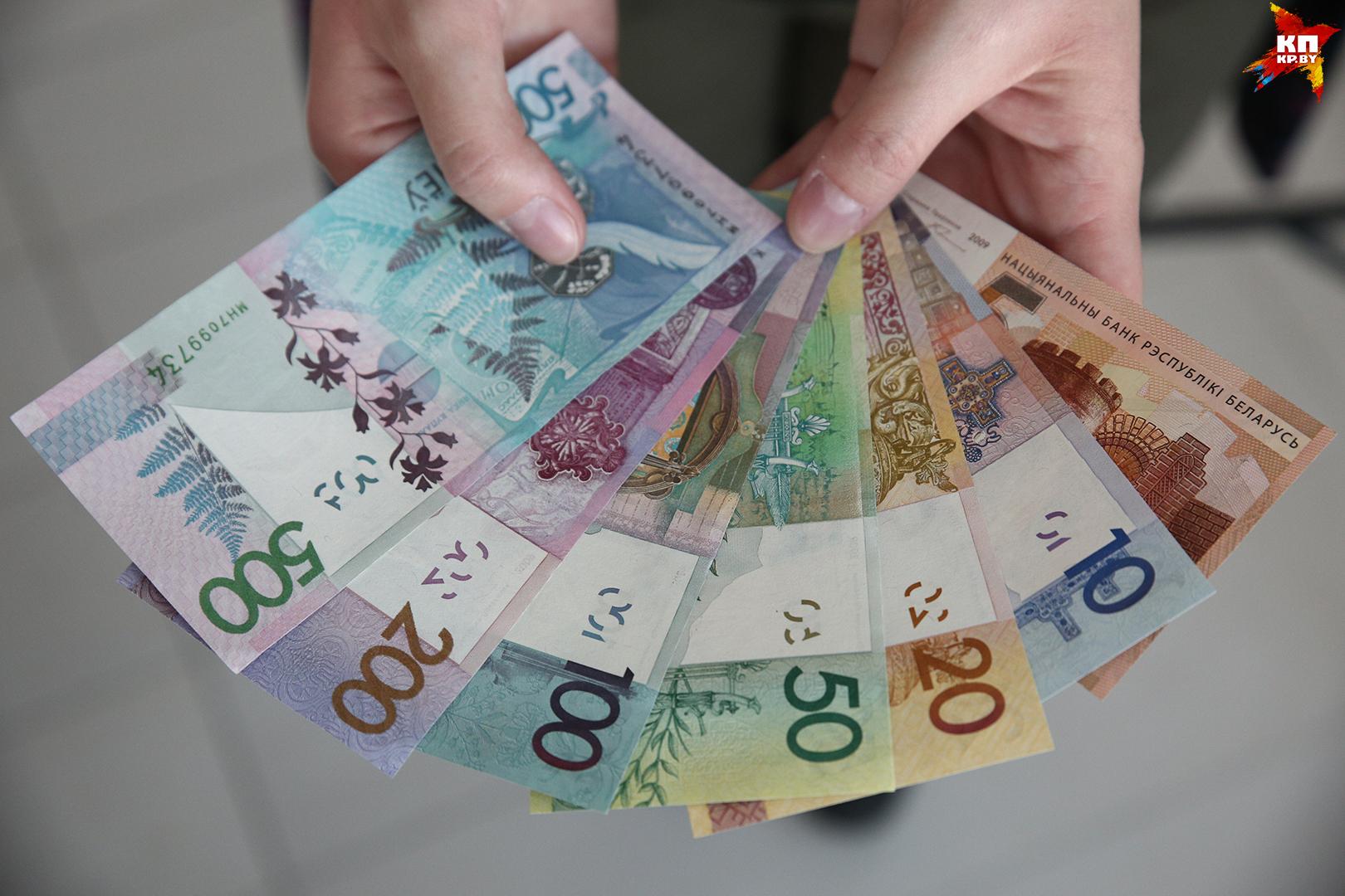 Скоро каждый белорус наконец-то сможет подержать в руках новые купюры и монетки.