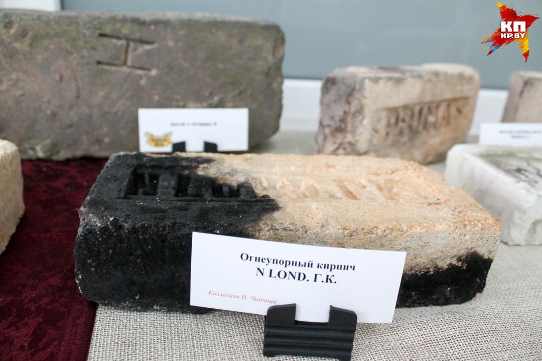 В Бресте открылась необычная выставка старинных кирпичей.