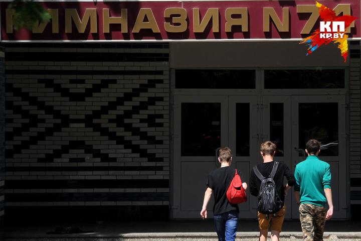 Гимназист, которого подозревают в нападении на учительницу, сейчас в Новинках.
