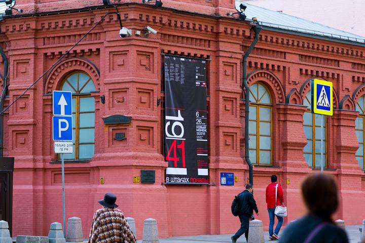 Экспозиция посвящена началу войны - периоду с 22 июня по 31 декабря 1941 г.
