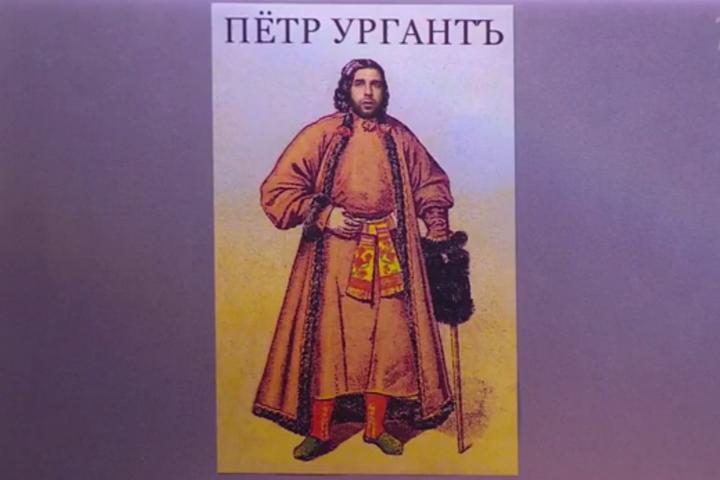 Вот так выглядит предок Ивана Урганта. Фото: стоп-кадр программы