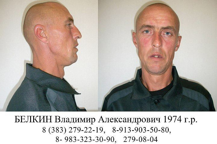 Рецидивист стату «Зло» два месяца прятался вновосибирском лесу