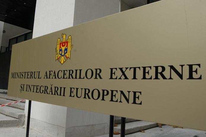 Молдова протестует против избирательных участковРФ вПриднестровье