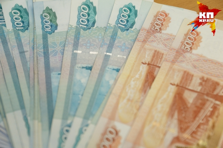 Хитрый мужчина изПолевского получал пенсии сразу внескольких областях