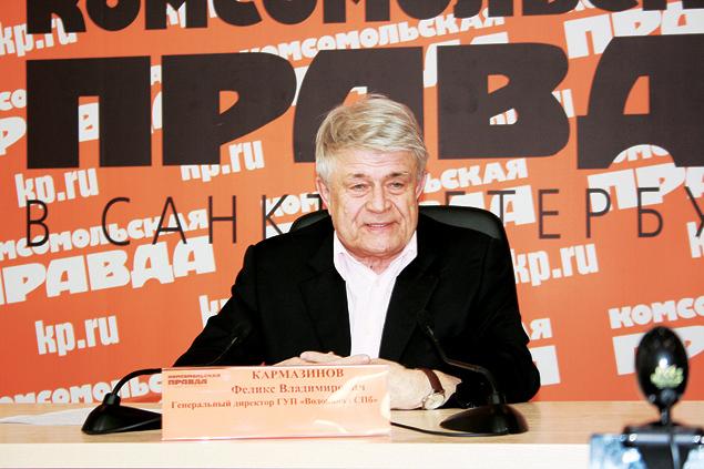 Феликс Кармазинов покинул пост директора Водоканала