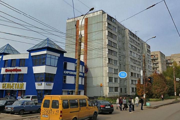Кировчане отыскали тело женщины удома напроспекте Строителей