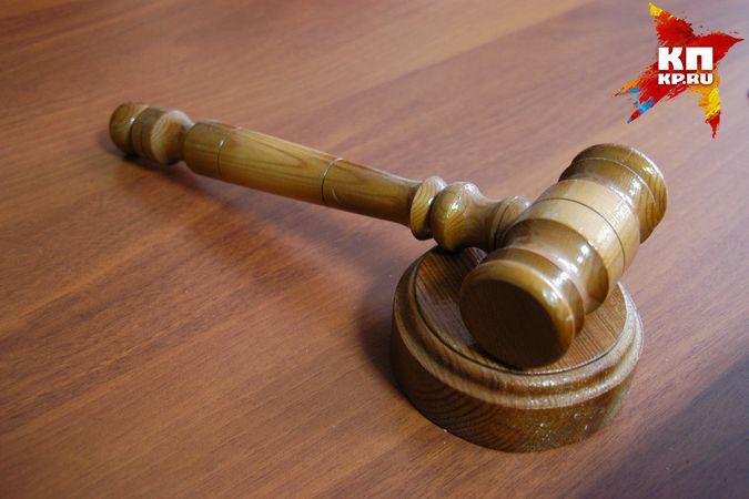 Новосибирец обматерил судью прямо взале суда ипопал под новое дело