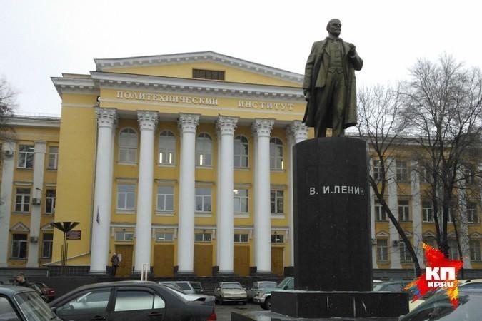 Воронежский опорный вуз назовут Центрально-Чернозёмным национальным инженерным университетом
