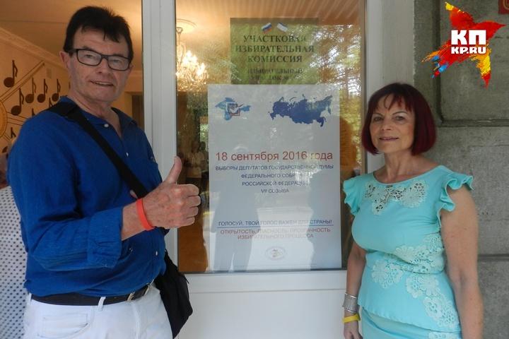 2-ая занеделю делегация из германского Баден-Бадена посетила Ялту