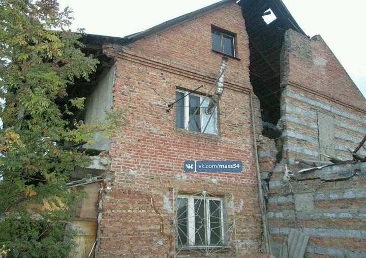 Треснуло ичастично обрушилось трехэтажное сооружение — ЧПвНовосибирске