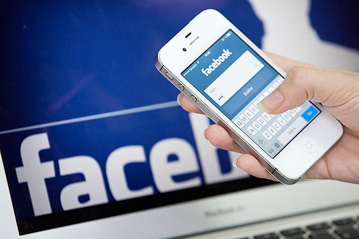 Фейсбук Messenger Lite для обычных телефонов имедленного интернета