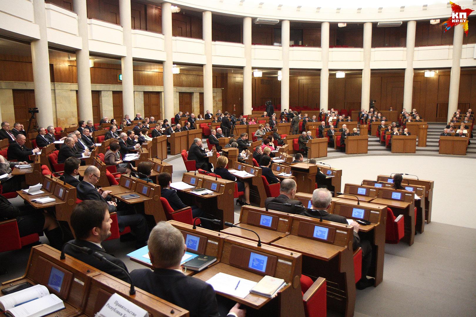 Депутаты пятого созыва в последний раз проголосовали за законопроекты.