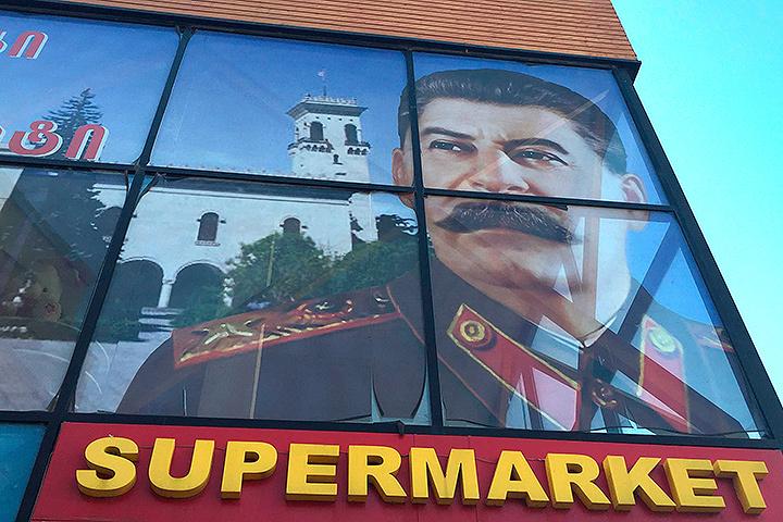 При Саакашвили, как и при Сталине, построены дороги, побеждена коррупция, возведены курорты.