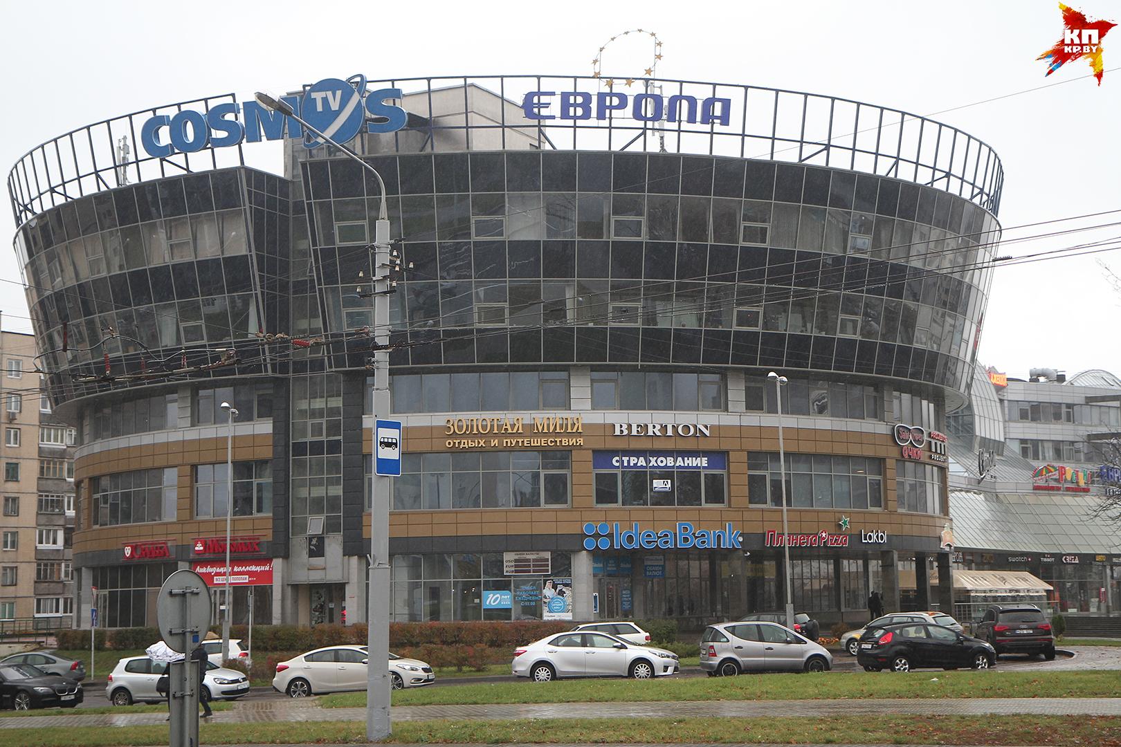 """В торговом центре """"Европа"""" 17-летний парень убил продавщицу и покалечил двух женщин. Фото: РОЛЬСКИТЕ Мария"""