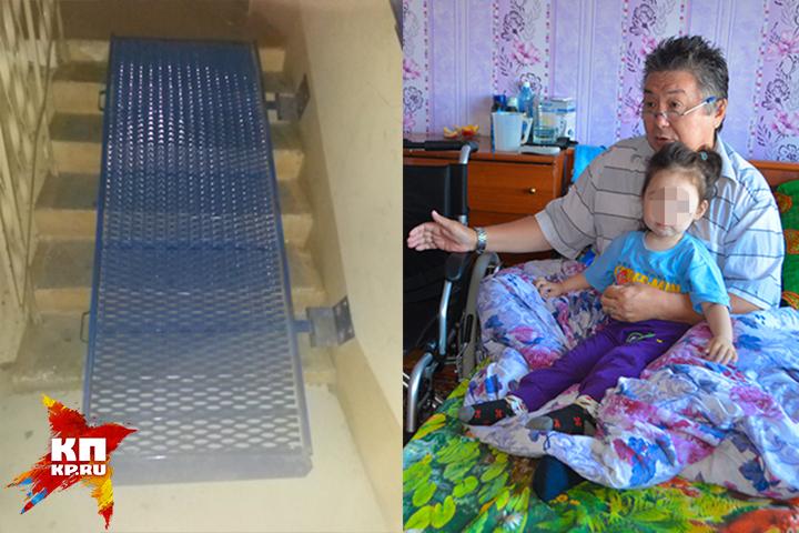 Инвалид вОмске получил перелом, спускаясь слестницы спомощью пандуса