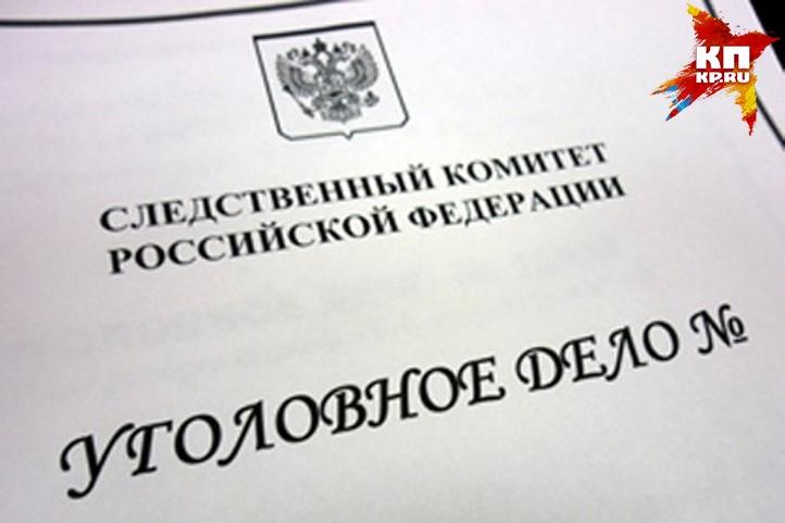 ВКурской области 35-летний мужчина изнасиловал пенсионерку