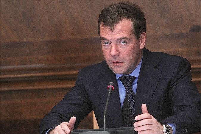 Дмитрий Медведев поручил министерству иностранных дел РФ уведомить Киев о выходе нашей страны из соглашения.