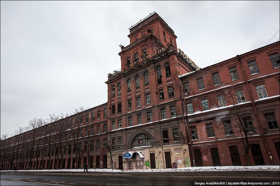 Петербургский завод «Красный треугольник» могут признать монументом