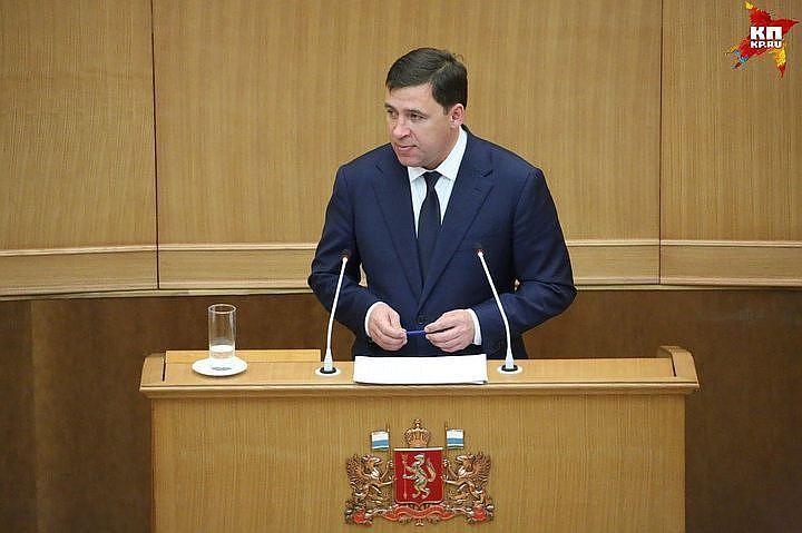 Вбюджет Свердловской области может быть установлено строительство метро