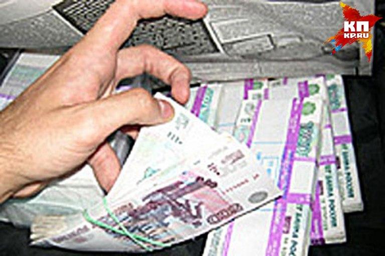 Менеджер курского банка, укравшая узаемщиков неменее 700 тыс. руб., отделалась штрафом