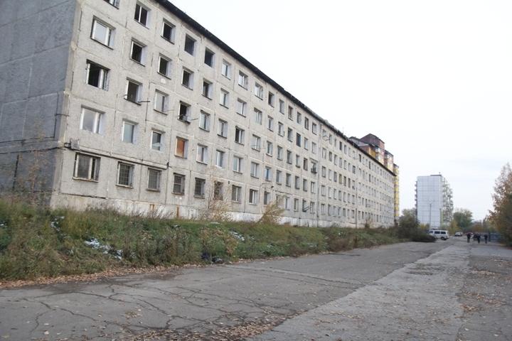 Проблемное общежитие прежнего ИВВАИУ вИркутске могут расселить