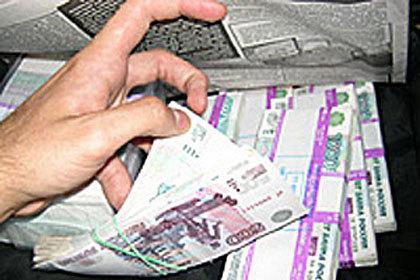 Орловской пенсионерке снятие порчи обошлось в260 тыс. руб.