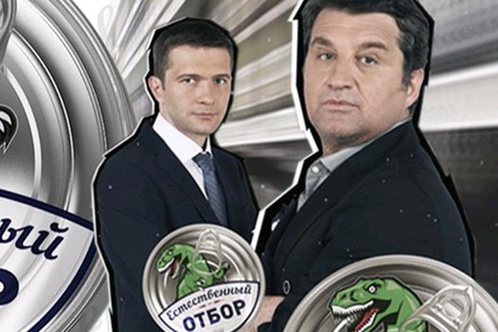 Шоу «Естественный отбор» на ТВЦ ведут Отар Кушанашвили и Александр Борисов. ФОТО ТВЦ