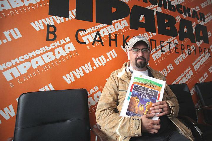 Петербуржца вызывают надопрос заперепост картины Васи Ложкина «Великая красивая Россия»