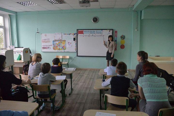 В Российской Федерации выбрали лучшую инклюзивную школу