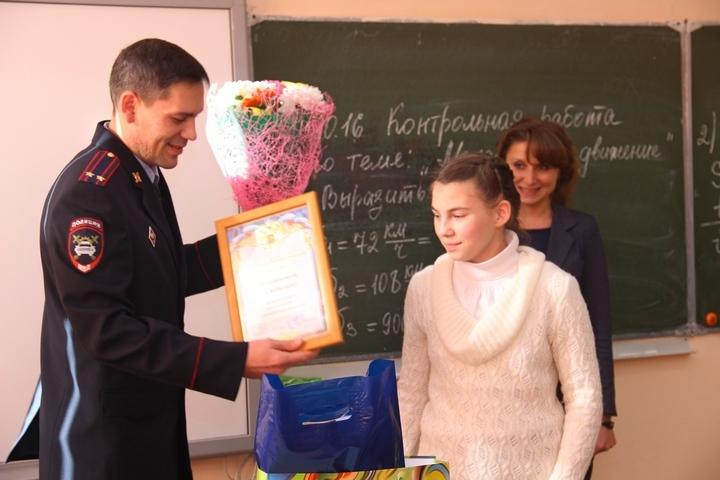 ГИБДД наградила школьницу заспасение меньшей сестры
