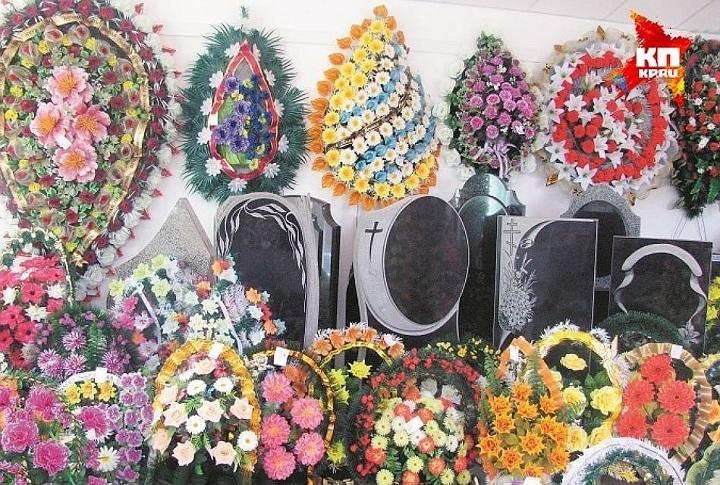 Неменее 500 000 руб. украли работники ритуального агентства вКомсомольске