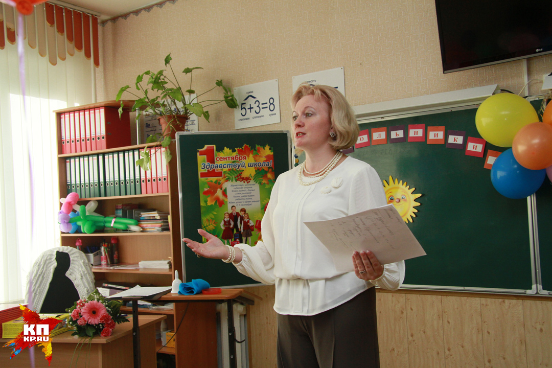 Алтайским учителям дополнительно направят 349 млн. руб. на заработной платы