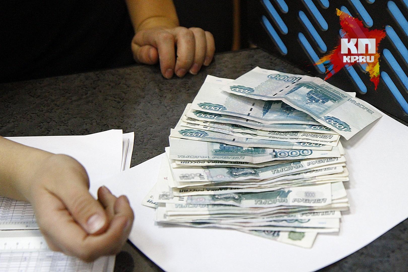 Мужчина пришел поменять порванные 100 руб. и забрал избанка практически полмиллиона