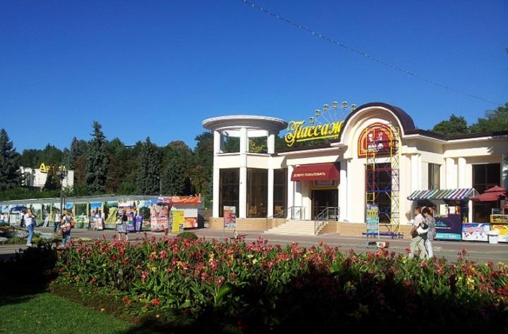 Центру Кисловодска планируют присвоить статус исторического поселения
