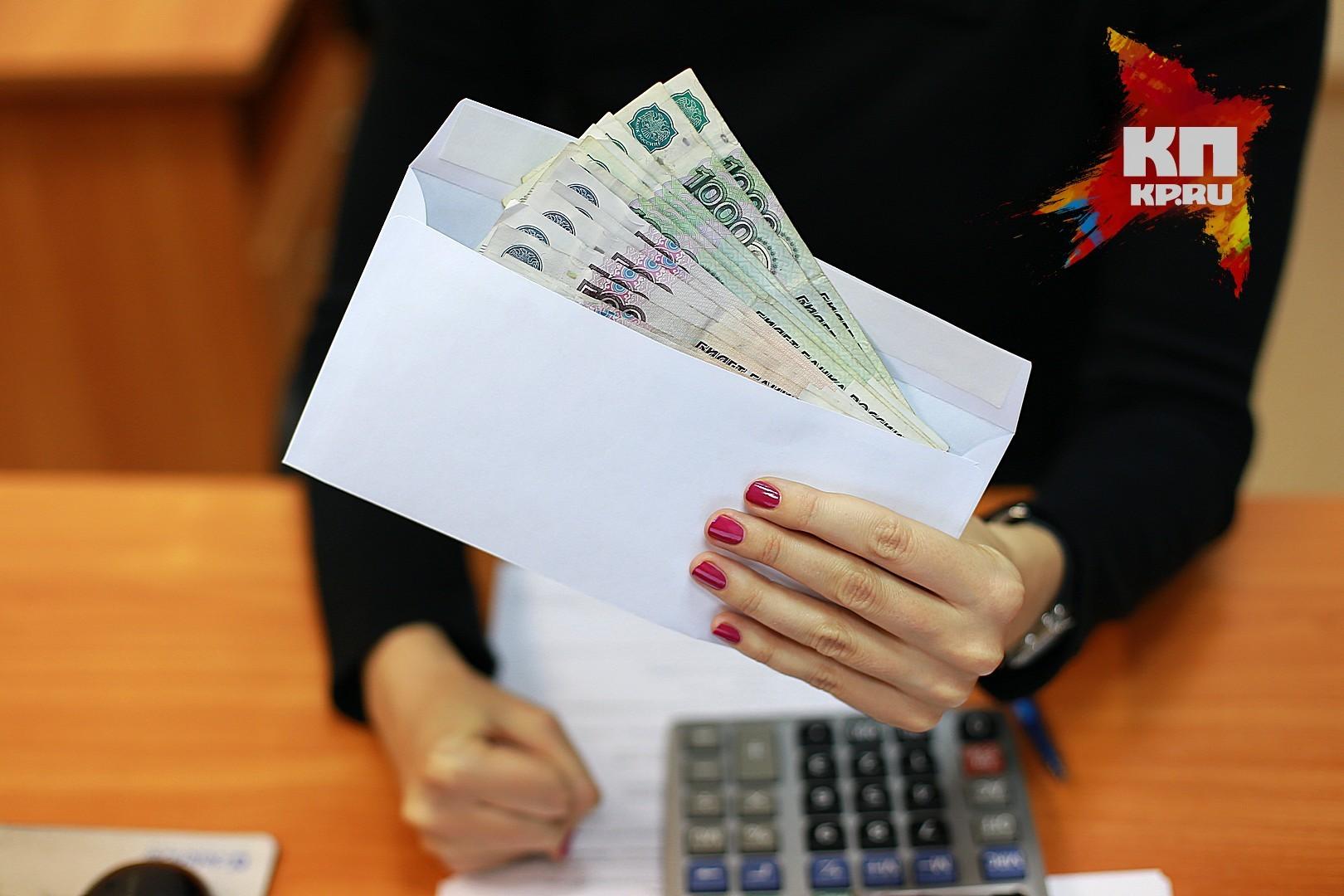 ВКрасноярском крае увеличили материнский капитал
