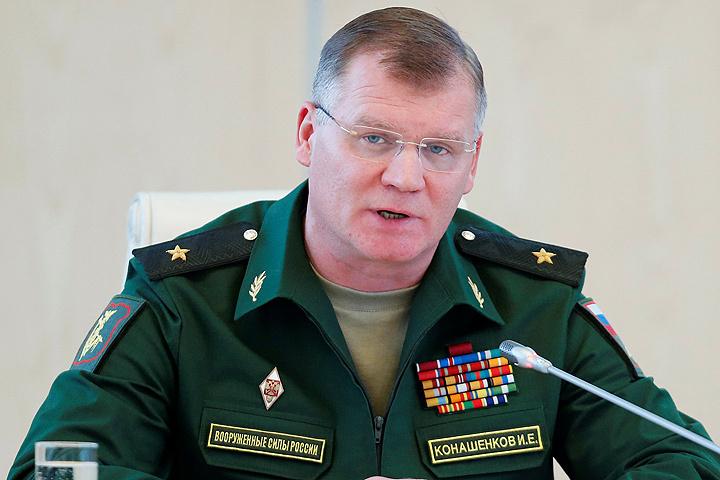 МинобороныРФ: Террористы все чаще применяют химоружие против мирного населения